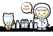 大阪箕面市にある、半自動充填機メーカーナオミです。プリンやジュースといった、液体や、豆乳やミートソースといった粘体、小麦粉や米といった粉体などの様々な食品の仕様に合わせた充填機を取り扱っております。