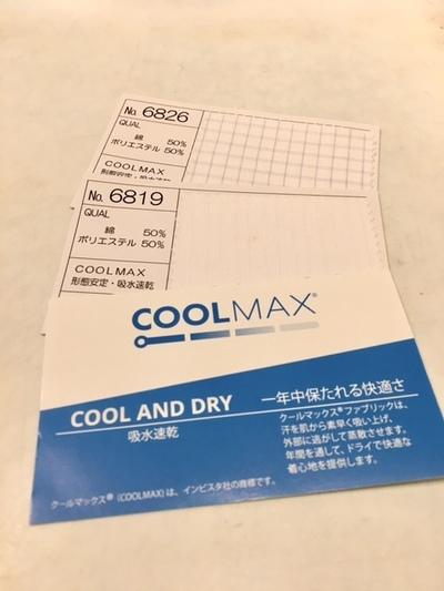 COOL MAXオーダーシャツ生地大阪梅田