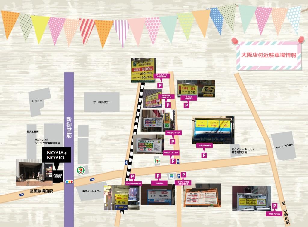 map_novia