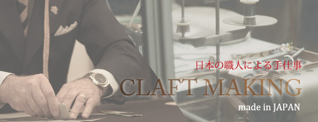 claft_top