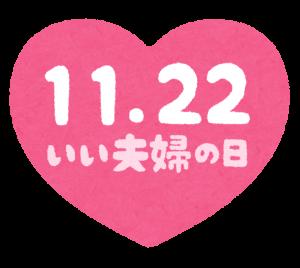 iifufunohi_1122_