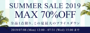2019-summersale-pc