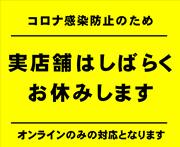side-banner-202005
