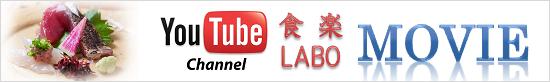 料理教室-YouTubeチャンネル