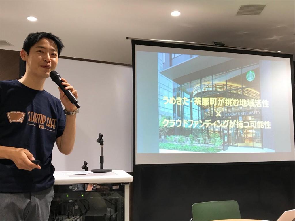 財前さん 関西大学梅田キャンパス