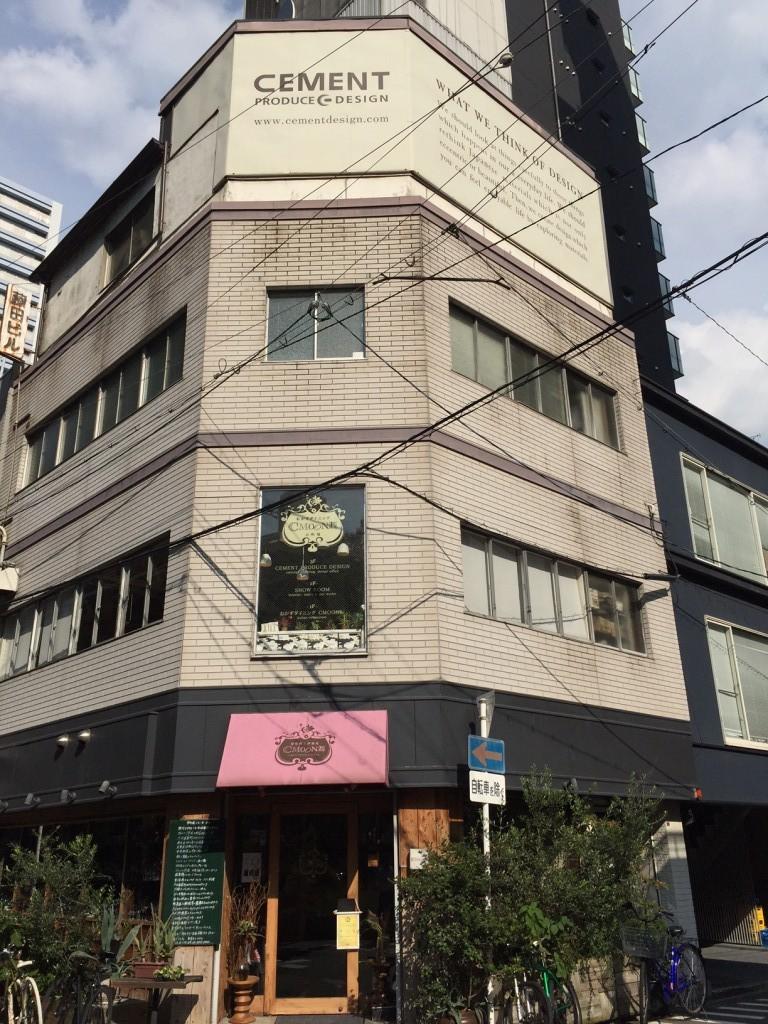 セメント cement 大阪市西区京町堀