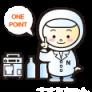 小型充填機のNo.1企業 充填機メーカー株式会社ナオミの充填ブログ