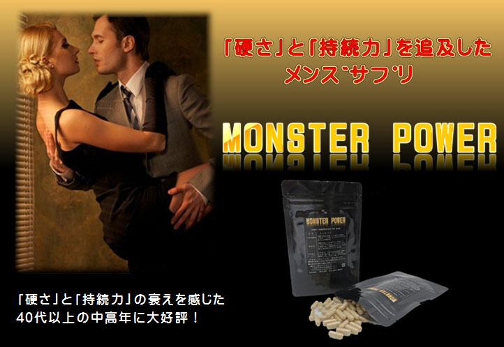 monster_02.jpg