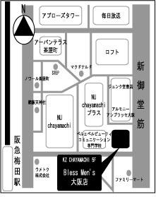 ブレス地図.jpg