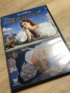 おすすめディズニー映画「魔法にかけられて」