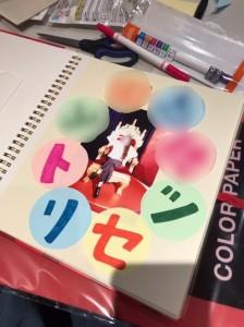 友人のために☆トリセツ入りのフォトブックをプレゼント