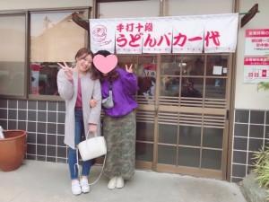 香川県うどんバカ一代さんの前で記念撮影
