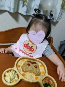 1歳のお誕生日!ママの手作りプレートを食べる姪っ子