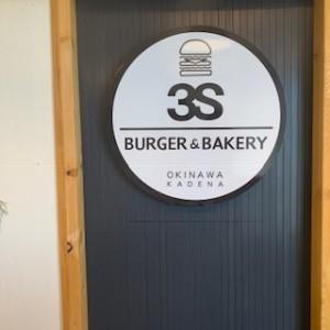 3Sバーガー