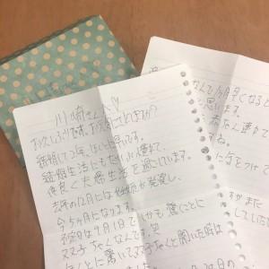 結婚式 格安 安井 先輩カップル 口コミ 卒花嫁