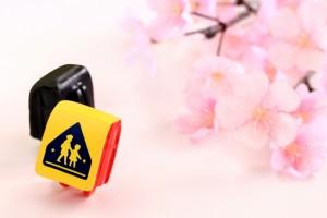 4月 新生活 入園 入学 入社 歓迎会