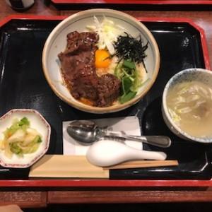 福岡へ女子旅で見つけた美味しい牛タンのお店