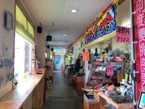奥武島にある鮮魚店でローカルを楽しむまったり沖縄旅