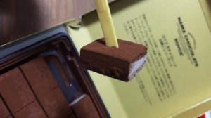 山崎ウヰスキーの生チョコ