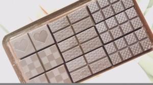お気に入り!ルックのチョコレート