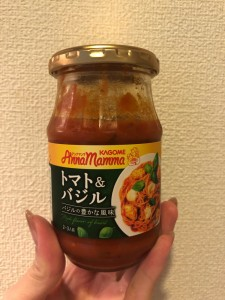 トマト&バジルソース