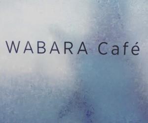 滋賀県のインスタ映えワバラカフェ