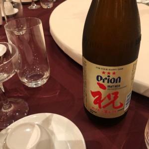 オリオンビールで乾杯!うちなーのにーびち