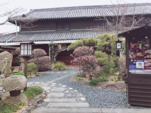 うどん本陣山田家さんの庭園