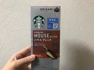 コーヒーも大好きです