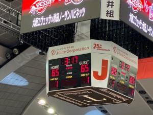 大阪エヴェッサVS秋田ノーザンハピネッツ、65対65