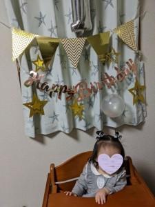 姪っ子が1歳のお誕生日を迎えました