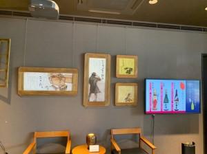 山口県の魅力を存分に楽しむことができるカフェ
