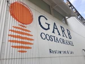淡路島のガーブ コスタ オレンジ(GARB COSTA ORANGE)さん