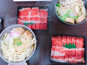 松茸と松坂牛をお腹いっぱいいただきました( ^ω^ )