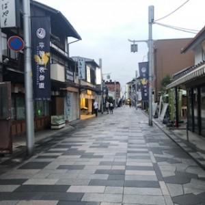 京都の人気観光スポット「宇治」
