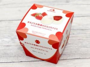 森永製菓苺のひとくちアイス