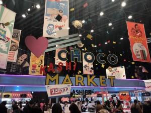 阪急梅田のバレンタインフェア「バレンタインチョコレート博覧会」