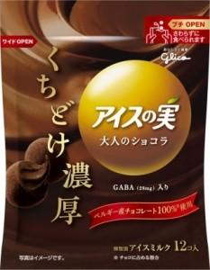 アイスの実の新作、大人のショコラが濃厚で美味しい