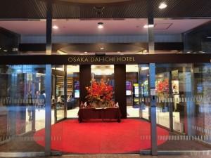 大阪マルビル(第一ホテル)正面玄関