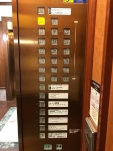 大阪マルビル(第一ホテル)の28階