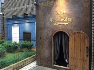 『不思議の国のアリス』がモチーフになっている『水曜日のアリス』というお店
