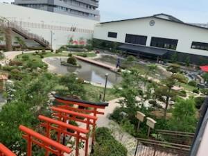 弁天町の空庭温泉