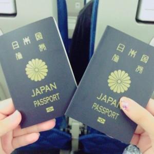 海外旅行のためのパスポート