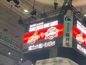 プロバスケットボール、Bリーグ大阪エヴェッサVS秋田ノーザンハピネッツの試合を見に行って来ました!