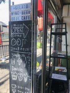 昭和町の人気ジェラート屋