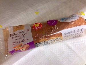 香ばしいクッキーのクリームサンド(レーズン)FamilyMart