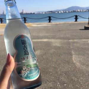 島名物の能古島サイダー(^ν^)