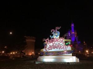 ディズニーランドのシンデレラ城に映し出す映像のショー