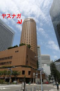 ブライダルYASUNAGA大阪マルビル梅田店