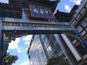 横浜中華街の立派な門構え
